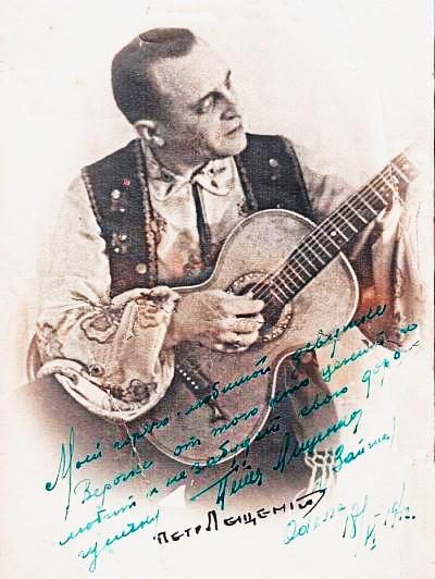 Пётра Лещенко, Одеса, серпень 1942 р. А