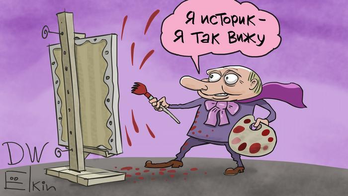 Карикатура Сергея Йолкина