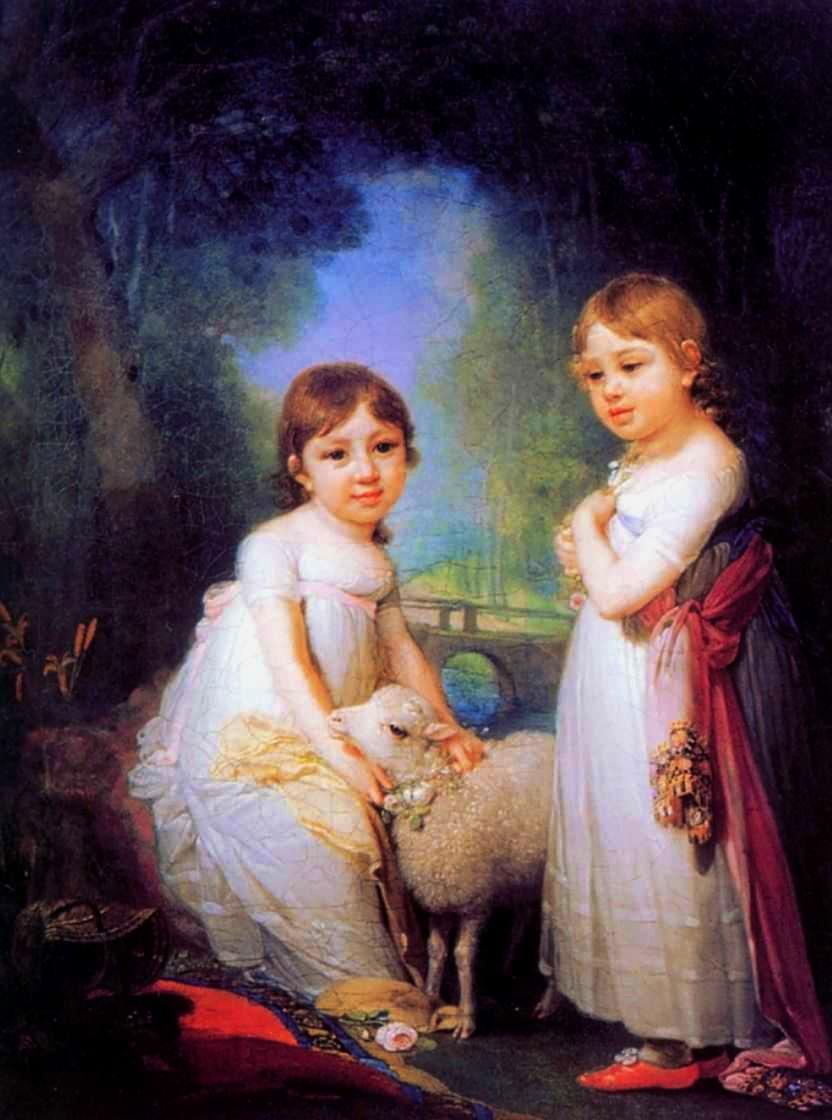 19-Діти з баранчиком, 1794 р. 1