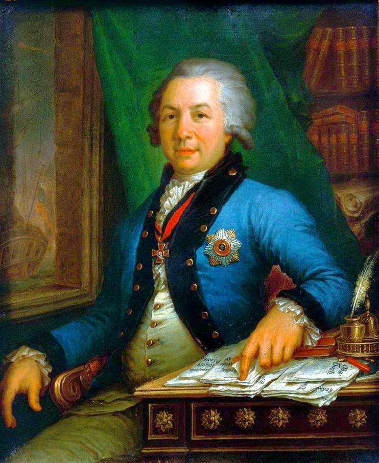 портрет поета Гавриїла Романовича Державіна 1