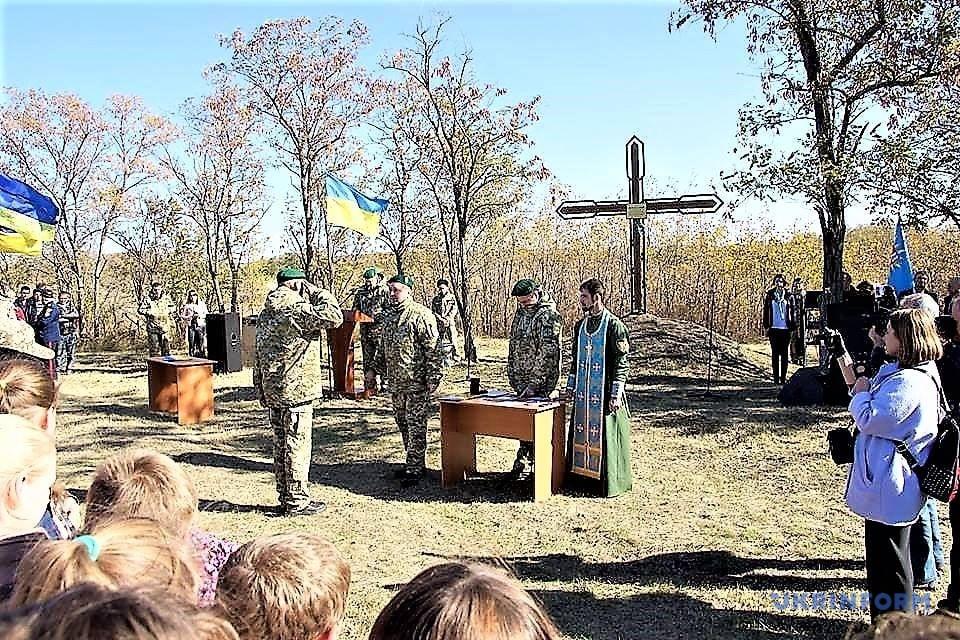 Прикордонники приймають присягу на Гайдамацькій могилі