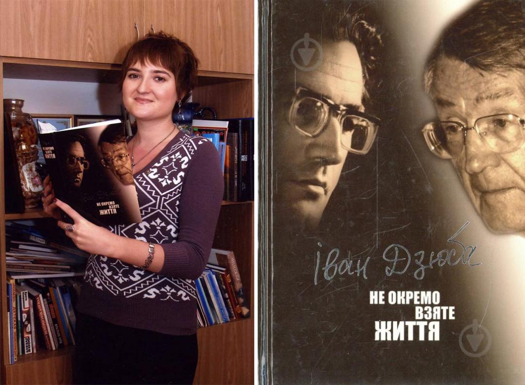 Кандидат філологічних наук Марія Кушмет з книгою свого земляка з Волноваського району Донеччини (2013)
