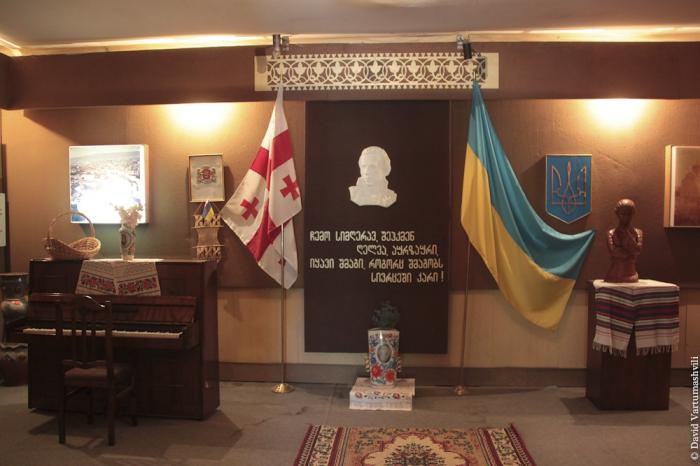 Музей Леси Украинки в Сурами