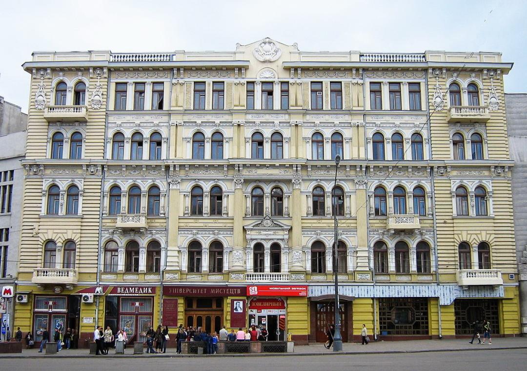 будинок на площi Конституцiї, де колись знаходилася Харківська державна консерваторія