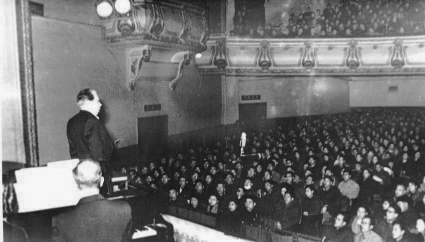 Концерт у Пекіні, 1957 р.