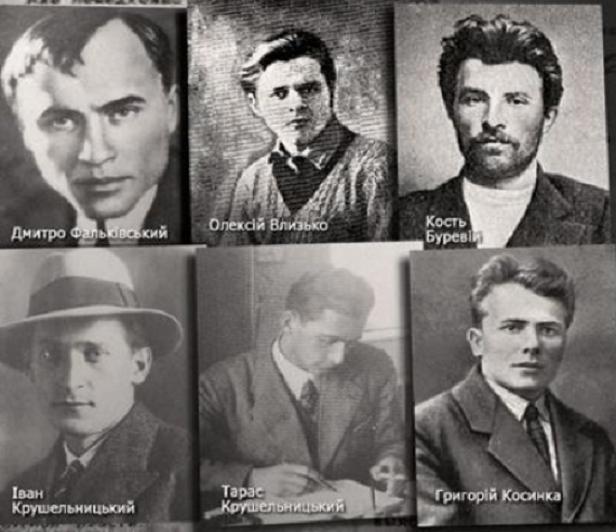 Українські письменники, розстріляні 15-17 грудня 1934 року у підвалах Жовтневого палацу в Києві
