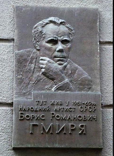 меморіальна дошка на фасаді будинку по вулиці Хрещатик, 15, де мешкав співак