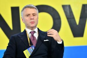 РФ продовжує використовувати газ як геополітичну зброю проти України та ЄС - Вітренко