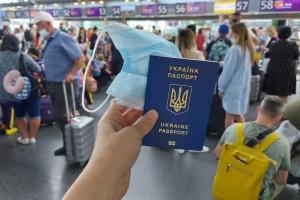МИД хочет, чтобы украинцы путешествовали и в случае исключения Украины из «зеленого списка» ЕС