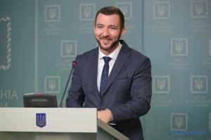 США на Кримській платформі, найімовірніше, представить міністр транспорту - Никифоров