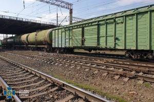 Подорожание железнодорожных перевозок увеличит нагрузку на бизнес на ₴10 миллиардов - EBA