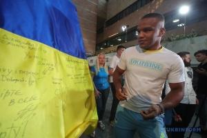Шанси України на Олімпійських іграх в Токіо