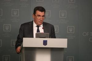 ウクライナ安保会議、密輸犯罪関与の個人3名、法人24社に制裁発動