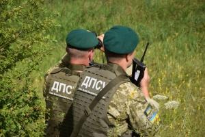 Зеленський наказав привести у бойову відповідність кордони України