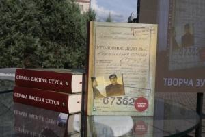 Найбільш знаковою книжкою Незалежності українці назвали «Справу Василя Стуса»
