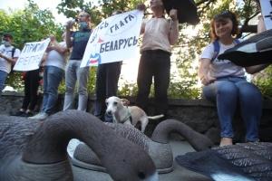 У Києві проходить акція проти переслідування у Білорусі правозахисників та медійників