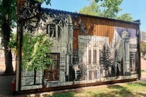 На фасаді Хмельницького турінфоцентру з'явився ретростінопис