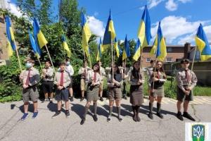 У Канаді відбувся вишкільний табір СУМ «Єдина Україна»