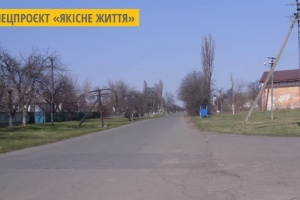 У селі на Черкащині фермер зберіг пошту