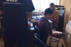 СБУ объявила подозрение чиновнику, который раздал земли на три миллиона