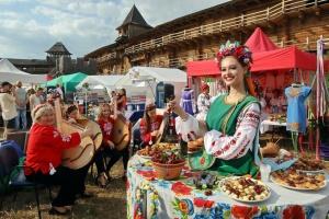 На Київщині відсвяткували День Хрещення Русі