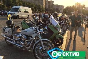 «Мотопробіг Єдності-2021» дістався Харкова