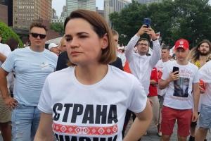 Тихановська каже, що приїхала до США для налагодження дипломатичних відносин