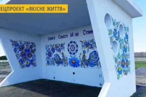 На Дніпропетровщині майстри розмальовують автобусні зупинки петриківським розписом