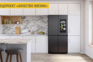Samsung выпустит холодильник, который заказывает продукты