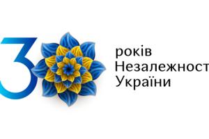 Оприлюднено програму святкування річниці Незалежності України в Чикаго