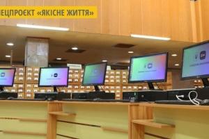 На Херсонщині передали 200 комп'ютерів для сільських бібліотек