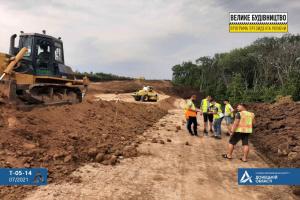 На Донеччині ремонтують дорогу Добропілля - Лиман