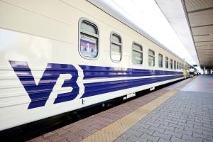 Укрзализныця запустила поезд с модернизированными вагонами из Киева в Запорожье