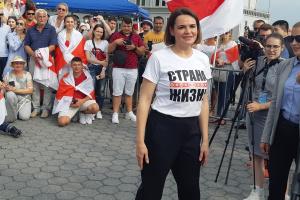 Світлана Тихановська, лідерка білоруської опозиції
