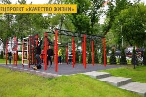 «Активные парки»: на Харьковщине подготовили 12 локаций