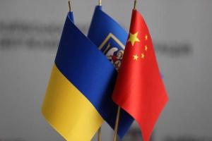 У Китаї стартує художній конкурс-виставка до Дня Незалежності України