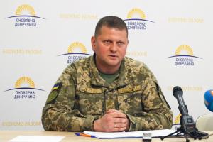 Президент призначив головнокомандувачем ЗСУ Валерія Залужного