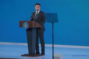 Зеленський анонсував започаткування держнагороди «Національна легенда»