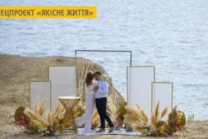 На Прикарпатті вперше зареєстрували «Шлюб за добу» на Домбровському кар'єрі