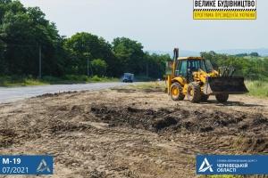 На Буковині відновлюють ділянку автодороги до Румунії