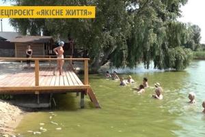Як розважаються люди поважного віку: на Черкащині діє літній табір для пенсіонерів