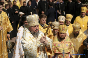 Епифаний провел молебен по случаю 1033-летию Крещения Киевской Руси-Украины