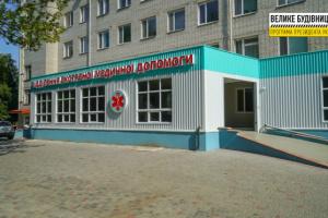 На Волыни обновили приемное отделение Ратновской райбольницы