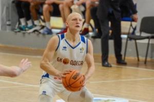 Захисник Артамонов виступатиме за баскетбольний клуб «Кривбас»