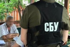 Служба безпеки затримала агента військової розвідки РФ