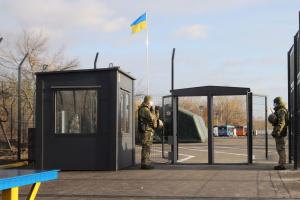 Кабмин упростил пересечение КПВВ на востоке Украины и админгранице с Крымом