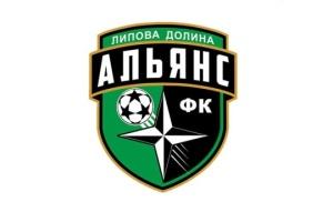 Футбольний клуб «Альянс» зніметься з Першої ліги - ЗМІ