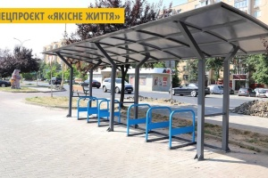 В Ужгороді встановили перші криті велопарковки