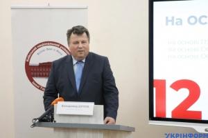Ректор університету Шевченка розповів, скільки студентів зарахували на бюджет