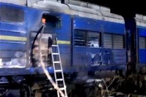 Біля Миколаєва горів пасажирський потяг